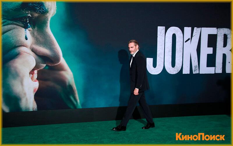 Номинация на Джокера: Как Хоакин Феникс движется к «Оскару»